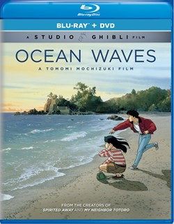 Ocean Waves (with DVD) [Blu-ray]