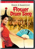 Flower Drum Song (Special Edition) [DVD]